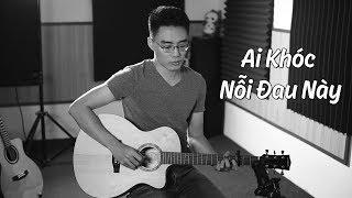 Ai Khóc Nỗi Đau Này (Acoustic Cover) - Minh Mon [Bảo Anh]