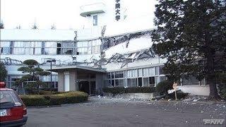地震直後の福島市 [震災当日] Mp3