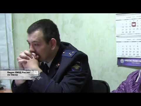 ЖЕСТЬ от 16 10 19_Антенна 7_Омск
