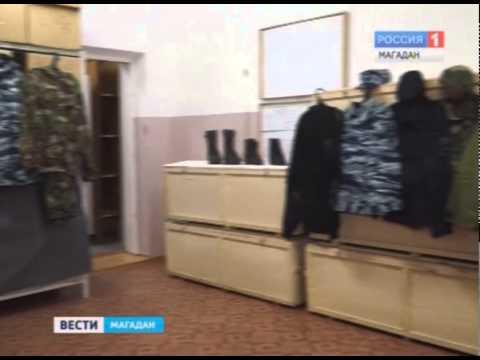 Новую форму начали выдавать сотрудникам спецподразделений колымской полиции
