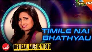 New Nepali Classical Song Promo 2016/2073 || Timile Nai Bhathyau - Anju Panta | Trisana Music