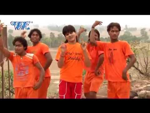 Jab - Jab Bhola पी के - Kawariya is Ready Sawan Me - Kallu Ji -  Kawar Song 2015