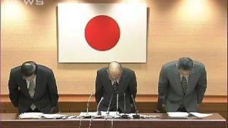 万引き容疑少年少女の氏名等を警察のHPに誤って掲載(10/01/21) thumbnail