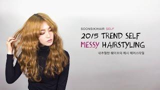 2015 trend self hair messy wav…