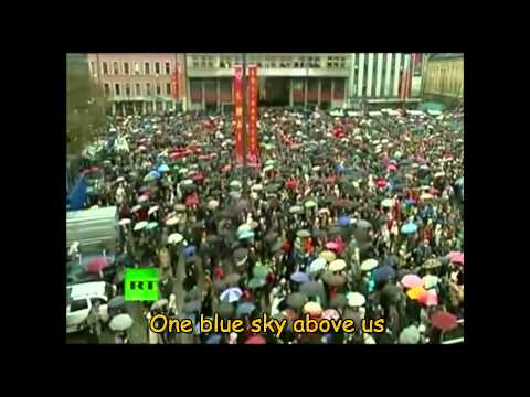 Children of the Rainbow - (or My Rainbow Race - with Seegers lyrics subtitled) - Norway protest