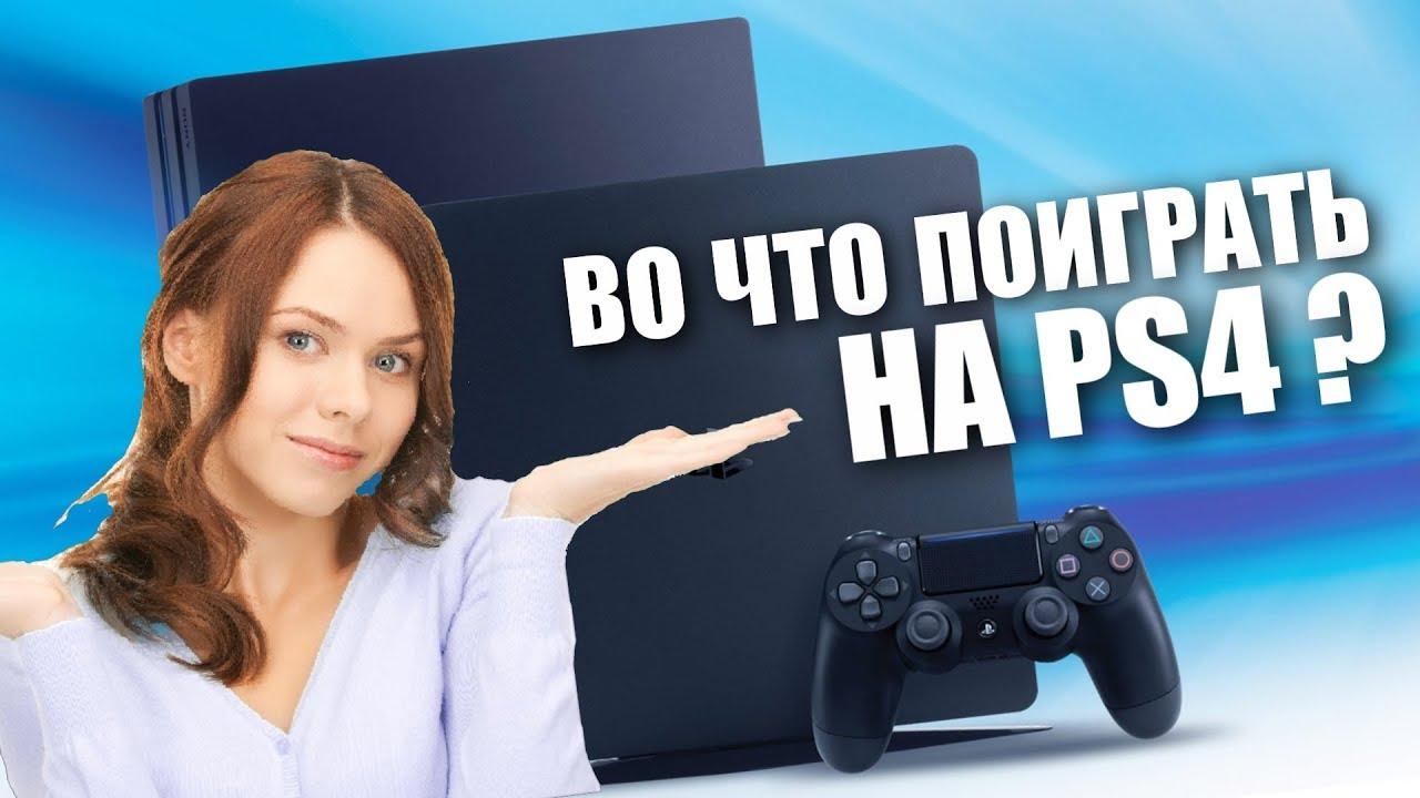 Как определить поддельный геймпад - джойстик для PS4 - YouTube