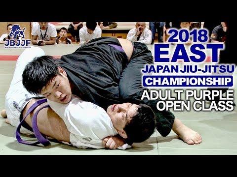 JBJJF東日本選手権2018】アダル...