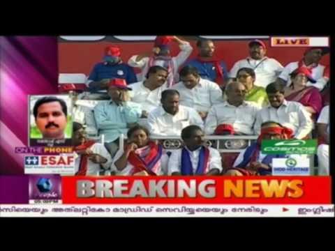 News @ 5 PM : Pinrayi Vijayan Takes Part In CPIM's Mahajanayatra In Hyderabad | 19th March 2017