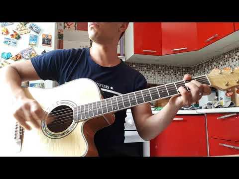 Комиссар - Дрянь (на гитаре)