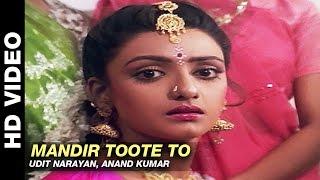 Download Mandir Toote To - Mere Sajana Saath Nibhana | Udit Narayan | Mithun Chakraborty & Juhi Chawla MP3 song and Music Video