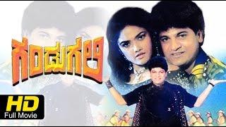 New Kannada Full Movie | Gandugali – ಗಂಡುಗಲಿ | Shivarajkumar, Nirosha, Pournami |