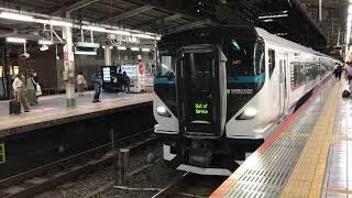 (元中央線特急車両‼︎) E257系2000番台 踊り子18号 回送列車 池袋駅 発車