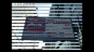 видео реклама наружная в Москве
