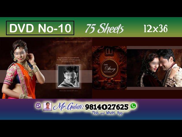 DVD 10, PSD Sheets  12x36 For Krizma Album ( 75 Sheets )