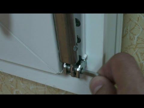 Регулировка нижней петли пластикового окна или балконной двери. Регулировка окон ПВХ своими руками.