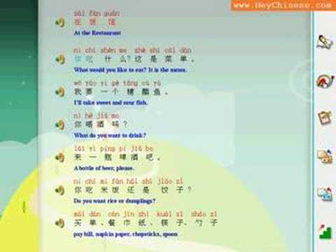 Everyday Cards, CD-ROM+MP3+CD, Learn CHINESE MANDARIN