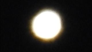 Nikon P900 - Zoom Test on Venus