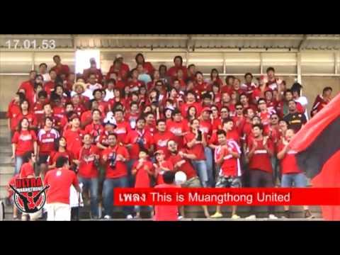 เพลง This is Muangthong United