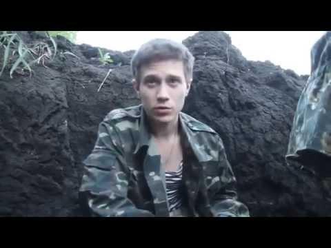 Война Славянск! 19