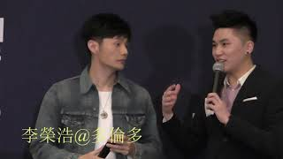 #20170406, #lironghao, #李榮浩, #torontoconcert, #多倫多演唱會