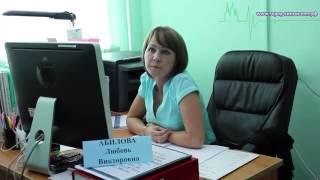 видео Активная политика занятости