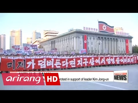 North Korea stages mass rally denouncing United States