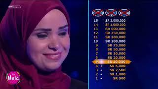 من سيربح المليون 2015 الحلقة 4 HD