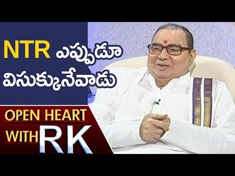 Nadendla Bhaskara Rao Over Clash With Sr NT Rama Rao | Open Heart With RK | ABN Telugu