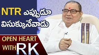 Nadendla Bhaskara Rao Over Clash With Sr NT Rama Rao | Open Heart With RK | ABN Telugu