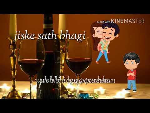 Ek Mera Bhai Roye Bandi Yaad Karke Chali Gayi Usko Barbad Karke