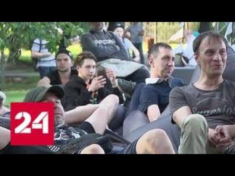 Кино под открытым небом: где и что показывают в столице? - Россия 24