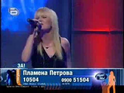 Music Idol Bulgaria - Plamena