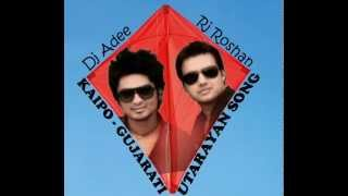 HOOKKAH BAR GUJARATI UTRAYAN SONG BY DJ ADEE & RJ ROSHAN