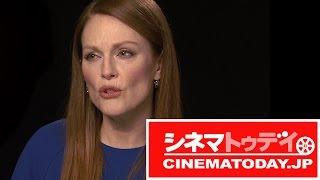 『アリスのままで』ジュリアン・ムーア インタビュー【第87回アカデミー賞 インタビュー】