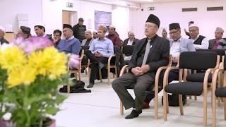 News - 28th Ansarullah Ijtema 2017 [ENGLISH] - MTA International Sweden Studios