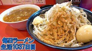 2つの丼を駆使してすする二郎系辛いつけ麺がうますぎた 埼玉 麺屋桐龍【飯テロ】SUSURU TV.第1037回