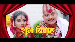 Krishna Pandey & Arpita Pokhrel Wedding Video 2075/08/24
