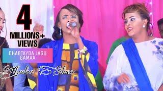 KHADRA SILIMO | DABTAYDA LAGU GAMAA | FISKA LIVE SHOW