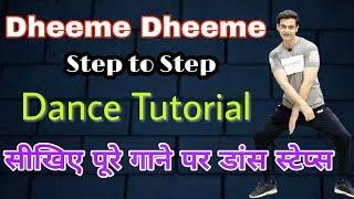 Baixar Dheeme Dheeme | Step To Step Dance Tutorial | Tony Kakkar | Parveen Sharma Choreography