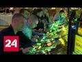 Под Калининградом открыли самое большое в Европе казино mp3