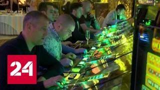 Под Калининградом открыли самое большое в Европе казино