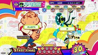 【pop'n music】 Greening [EX] PERFECT (Hand Shot)