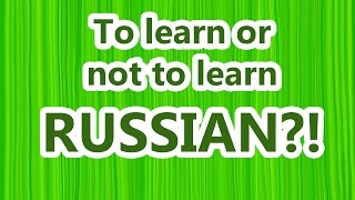 �������� ���� Russian for beginners | Lesson 4 | To learn or not to learn RUSSIAN?! | Kung Fu Russian ������