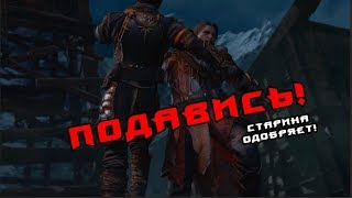 Middle-earth: Shadow of War (5)