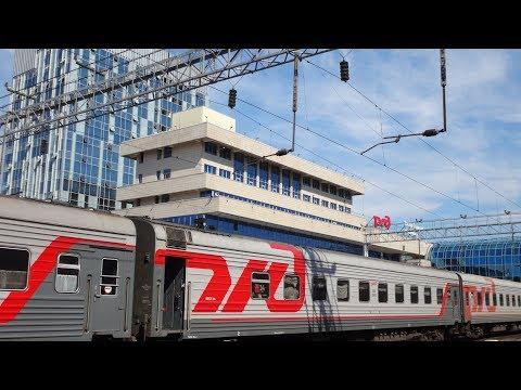 Как объявляют поезда на станции Ростов-Главный.