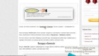 видео Битые ссылки: поиск, проверка и удаление