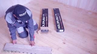 Виниловый ламинат Holzplast(Виниловый ламинат - отличная альтернатива ламинированной паркетной доске и другим напольным покрытиям...., 2016-12-25T09:01:27.000Z)