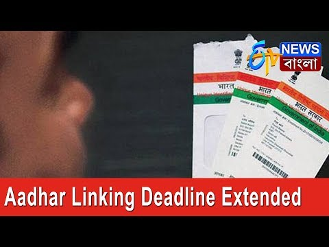 Supreme Court Extends Aadhar-Bank Account And Mobile Linking Deadline To 31st March 2018