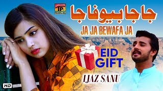Ja Ja Bewafa Ja | Ijaz Sanu | Latest Punjabi And Saraiki
