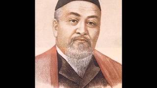 Абай Кунанбаев Избранное